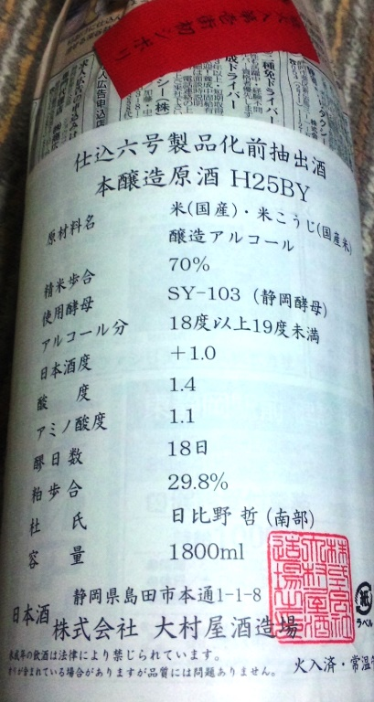 Sh3g4123