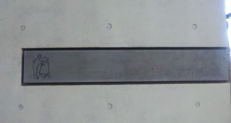 Sh3g4092