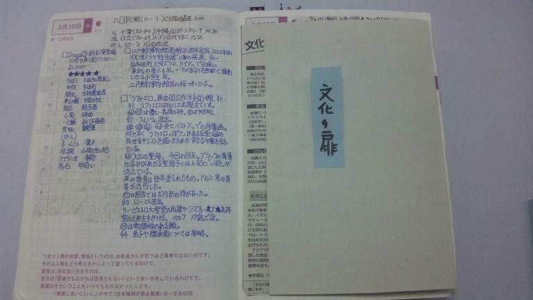 Sh3g0136