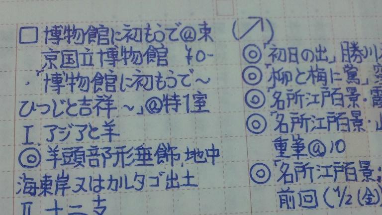Sh3g0140_2