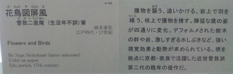 Sh3g0162