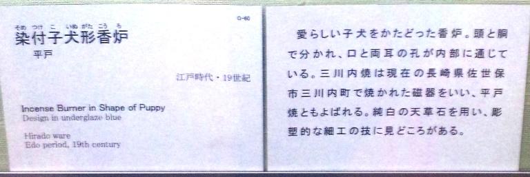 Sh3g0367