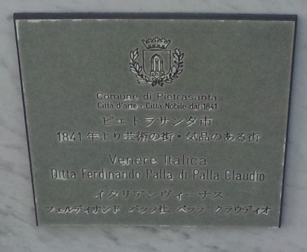 Sh3g0416