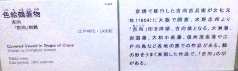 Sh3g0580