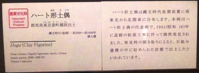 Sh3g0659