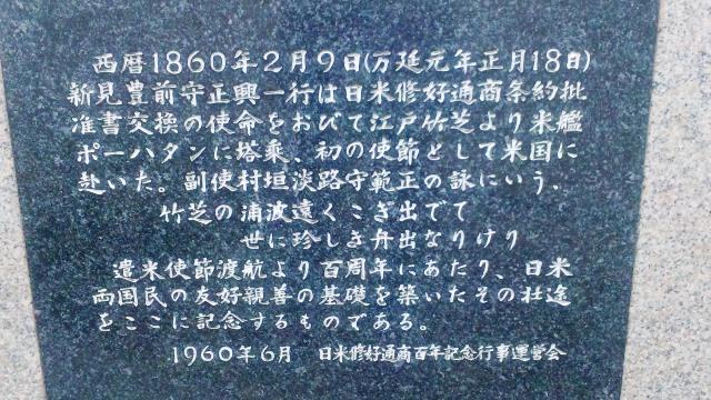 Sh3g0735