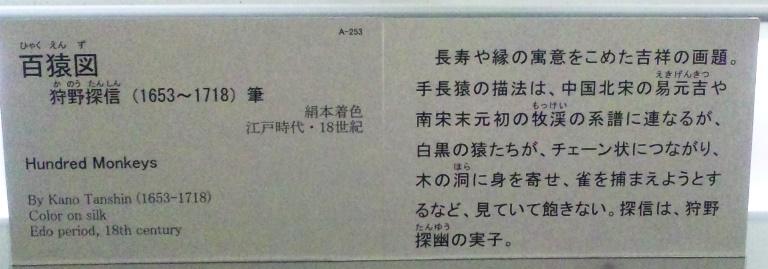Sh3g0804_2