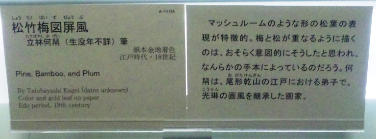 Sh3g0812