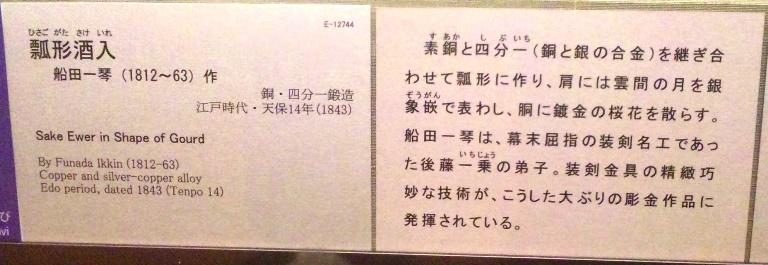 Sh3g0890