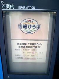 Ca330991