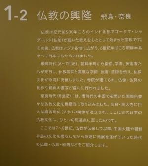 Dsc_7411